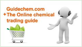 The online chemical trading guide